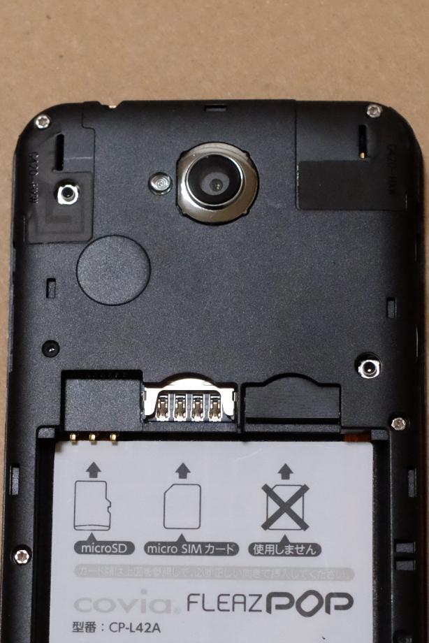 DSCF5411.jpg