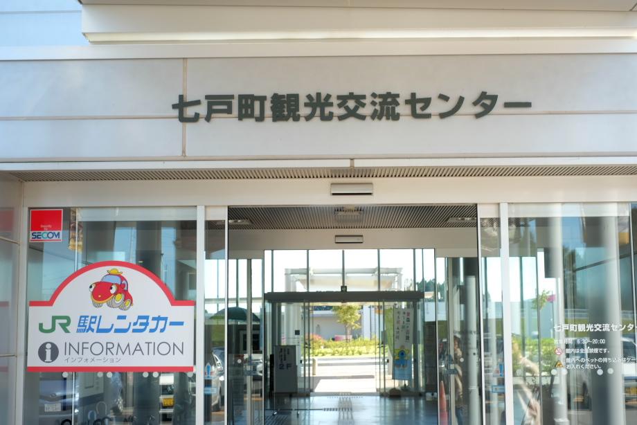 DSCF5468.jpg