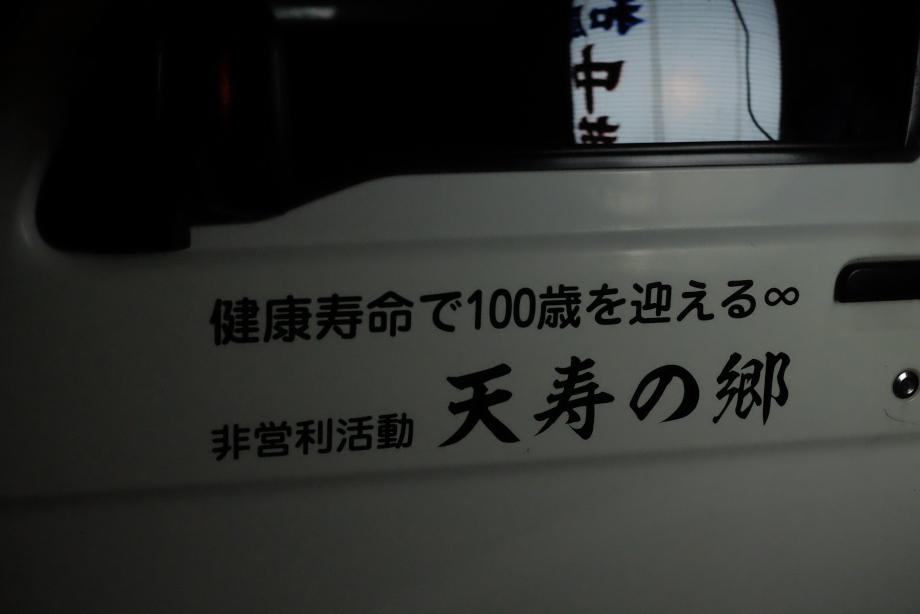 DSCF5695.jpg