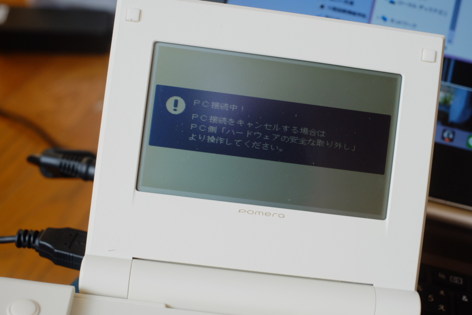 DSCF5850.jpg