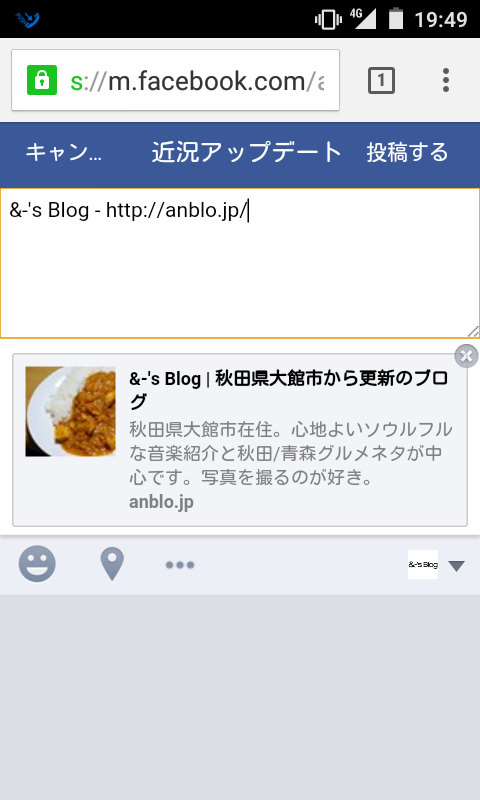 Screenshot_2015-10-31-19-49-46.png