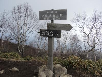 2015.11.赤城山