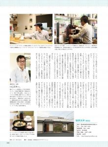 b_cafe1510-2P.jpg