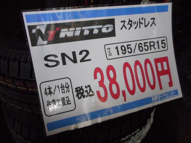 DSCN0465.jpg