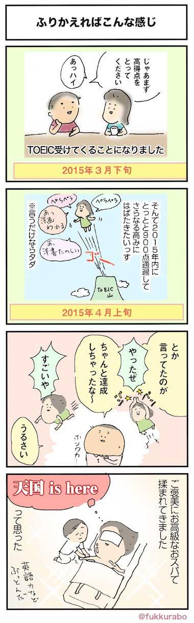 201512071926477a6.jpg