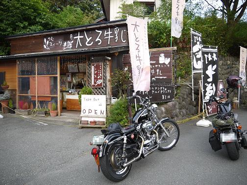 2015_1009戸田別館 0042