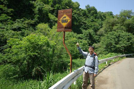 大志田から上米内まで歩く2