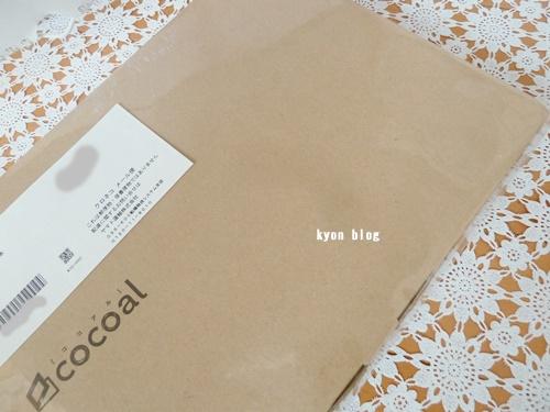 cocoal ココアル