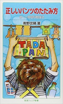 tatapan_sample.jpg