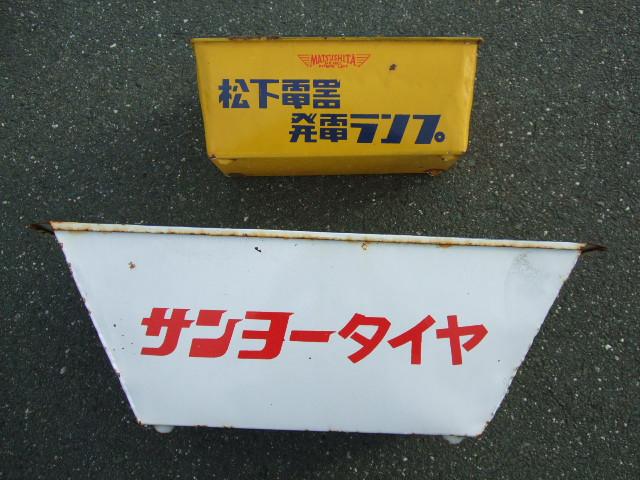 DSCF2700.jpg