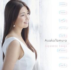 japan_songs.jpg
