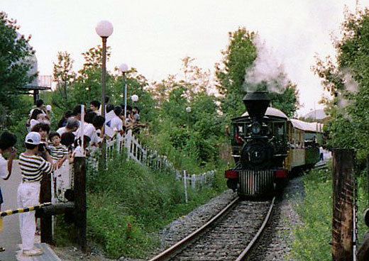 1989花博205-1