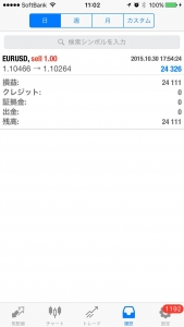 IMG_2230.jpg