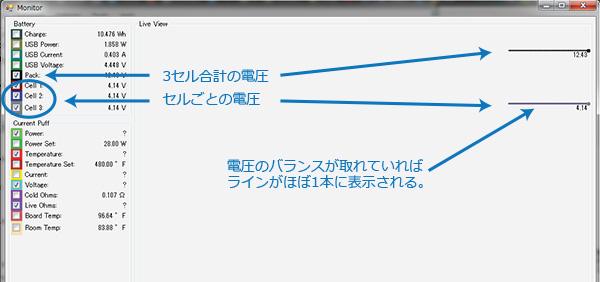 EScribe_device_monitor_1.jpg