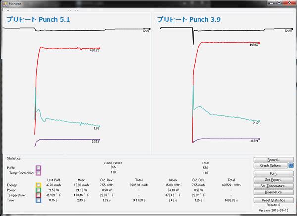 EScribe_device_monitor_3.jpg