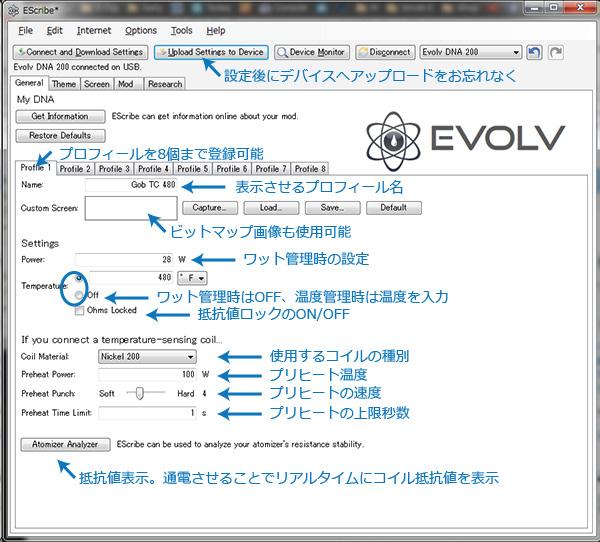 EScribe_profile_2.jpg