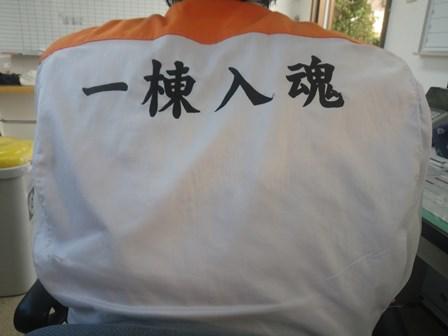 ki (2)