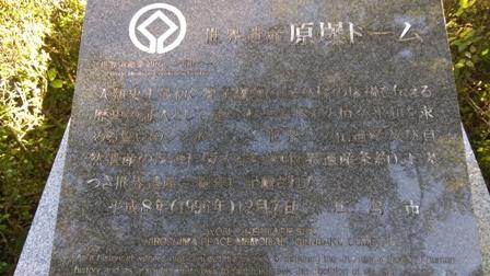 原爆ドーム (9)[2]