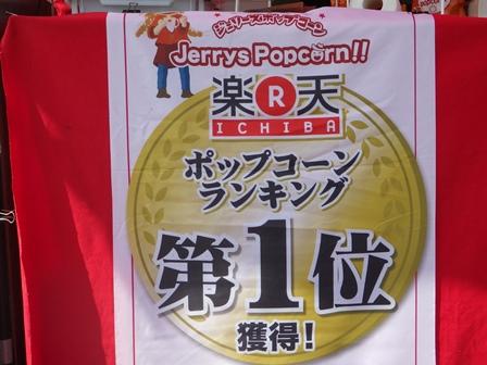 ぶ1 (8)
