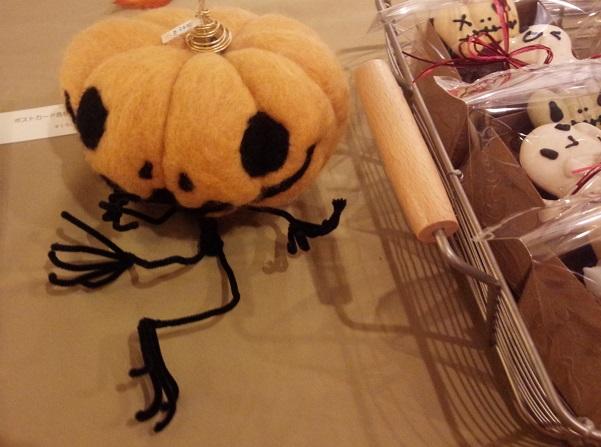 2015.10かぼちゃ