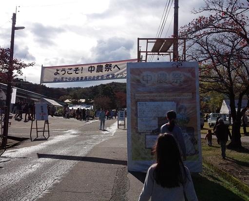 2015.11中農祭