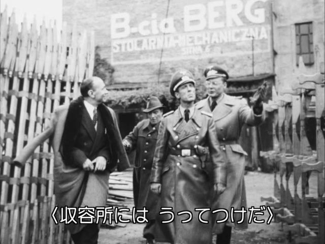 1955_sedai_poland_01.jpg
