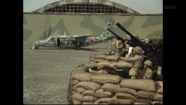 1976_fumoutitai_movie_02.jpg