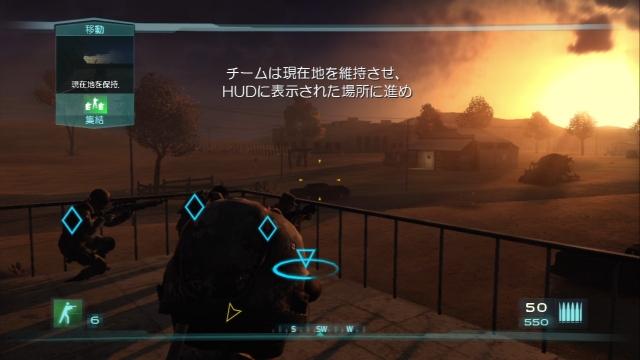 ps3_graw2_screenshot_dterminal_03.jpg