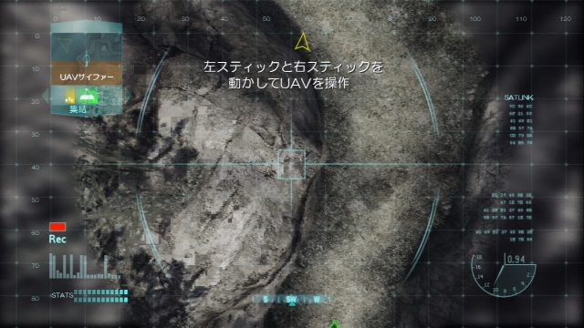 ps3_graw2_screenshot_dterminal_04.jpg