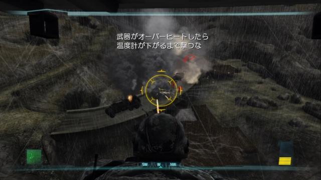 ps3_graw2_screenshot_dterminal_07.jpg