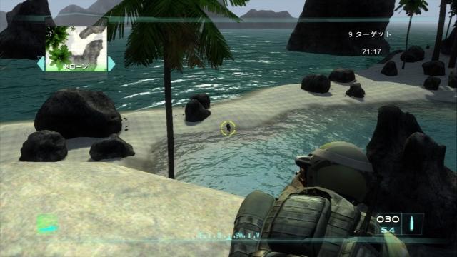 ps3_graw2_screenshot_dterminal_15.jpg