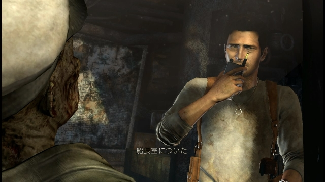 ps3_uncharted1_screenshot_hdmi_03.jpg