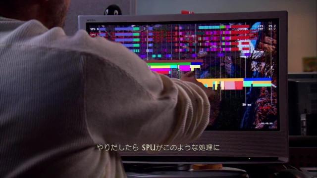 ps3_uncharted2_screenshot_dterminal_01.jpg