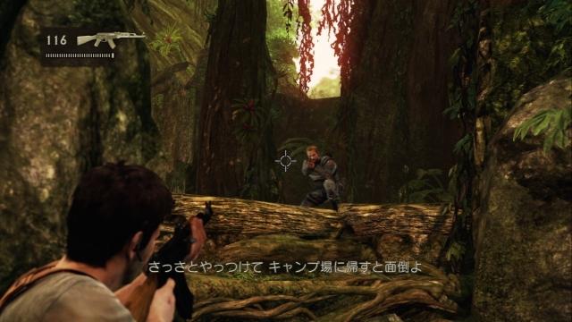 ps3_uncharted2_screenshot_dterminal_03.jpg