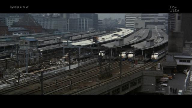 shinkansendaibakuha_1975_04.jpg
