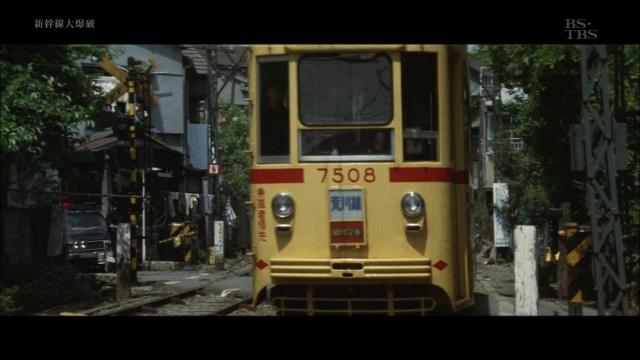 shinkansendaibakuha_1975_05.jpg