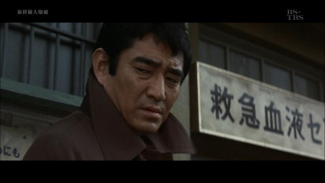 shinkansendaibakuha_1975_08.jpg
