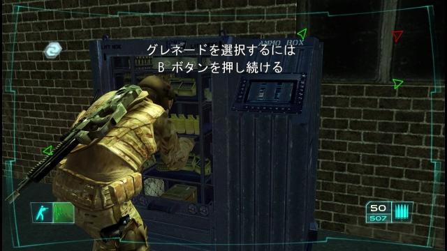 xbox360_graw1_screenshot_hdmi_02.jpg
