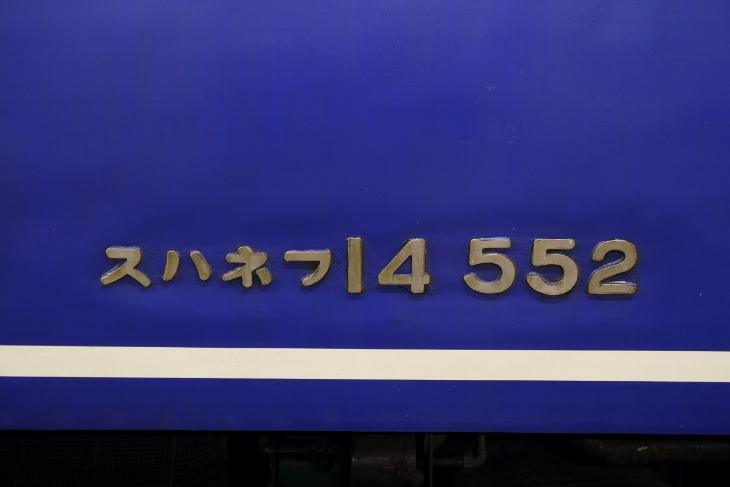15/11/2 201レ (07:16)