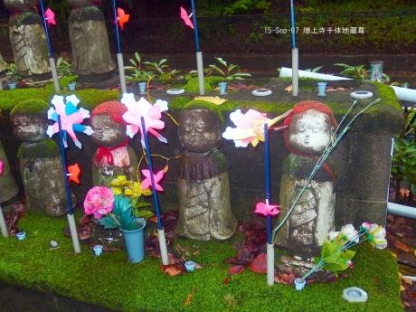 増上寺千体地蔵1