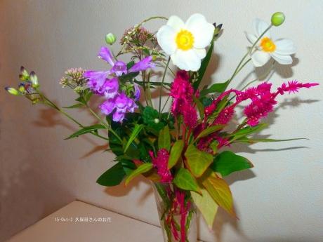 久保田さんの花