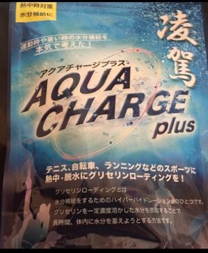 fc2blog_20150917233353d16.jpg
