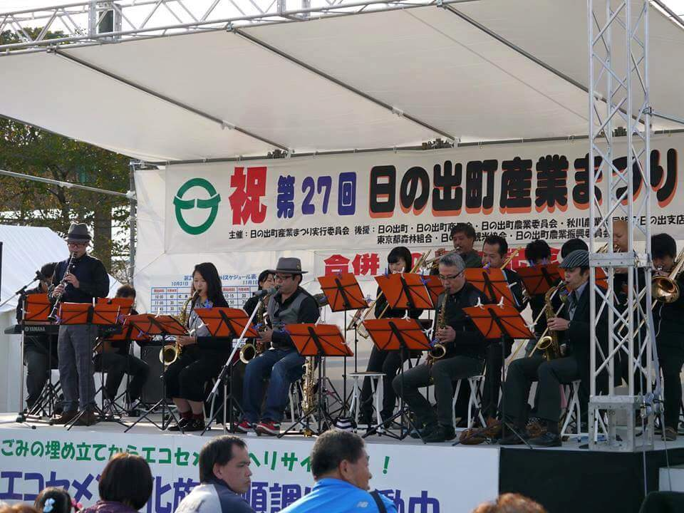 ビックバンド 平成27年11月1日 産業祭り
