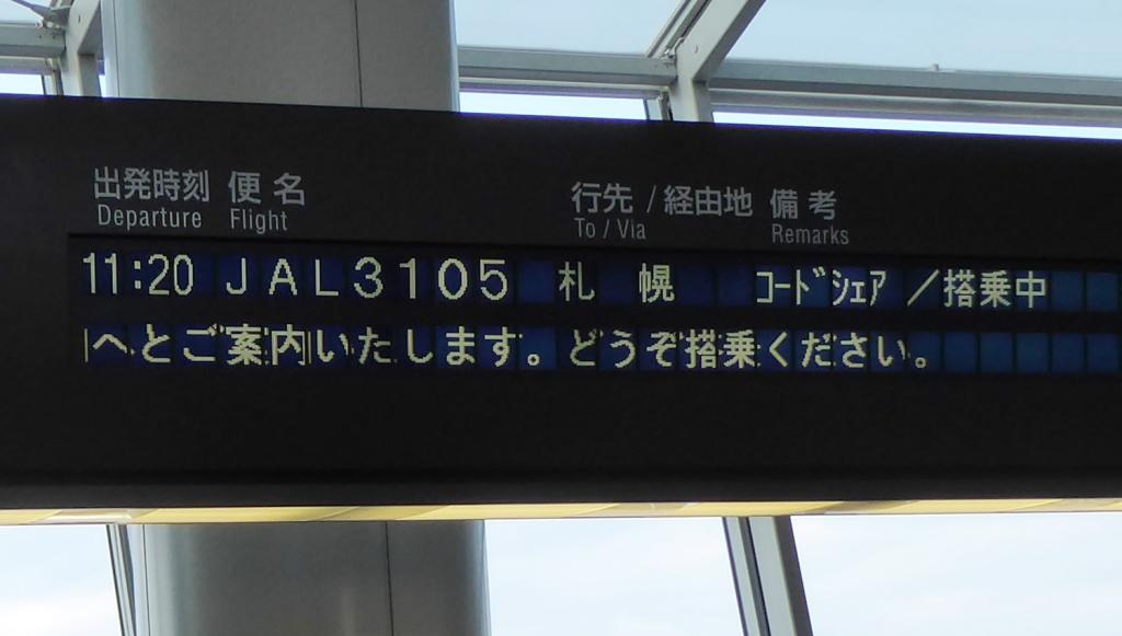 P1070366.jpg