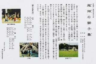 DSCF4346s.jpg