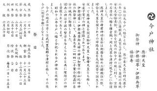 DSCF4771s2.jpg