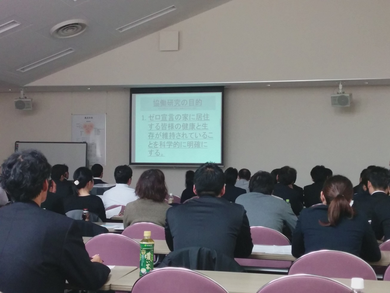 20151123勉強会