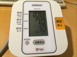 20151025血圧_R