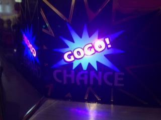 GOGO-EX