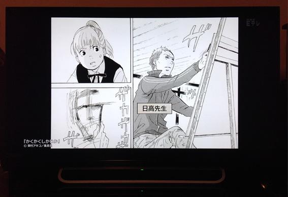漫勉 東村あきこ 03